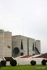 National Assembly (mahmud.rassel) Tags: louis bongo kahn dhaka mohammad bangla louiskahn bengali rassel bangali mahmud jatiyosangshadbhaban shangshadbhaban perlament sangshadbhaban manikmiahavenue nationalassemblybuildingofbangladesh nationalassemblyofbangladesh mahmudrassel creationoflouiskahn