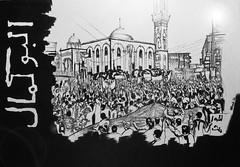 Albokamal city (hamid_sul) Tags: home libertad freedom mary stop torture syria damascus hama  aleppo    freiheit  colvin                       daraa    zgrlk   wolno     idlib             libertatem     frihetlibert libert