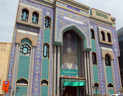 Thumbnail from Iranian Mosque