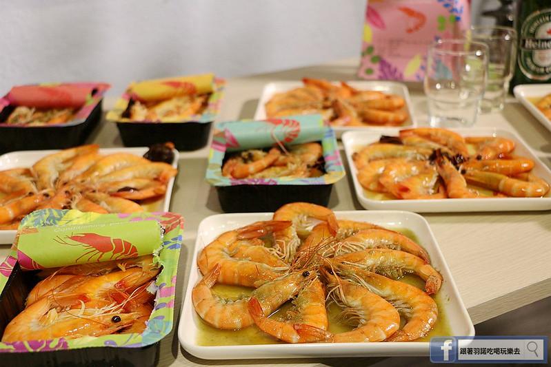 團購宅配美食蝦攪和065
