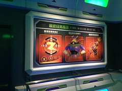 Buzz Lightyear Planet Rescue signs (coconut wireless) Tags: china sign asia ride shanghai buzzlightyear disneyland disney signage amusementpark pudong tomorrowland themepark attraction sdp 2016 sdl frikitiki shdl shanghaidisneyland asia2016 buzzlightyearplanetrescue shdlp