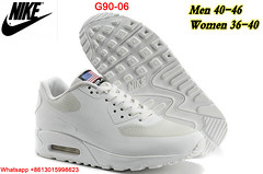 G90-06 Size 36-46 (Wright8616) Tags: american usa flag hyperfuse 90