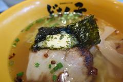 Shio Butter Ramen Classic @ Dosanko Larmen @ Rue Sainte-Anne @ Paris (*_*) Tags: paris france europe city summer september 2016 saturday sunny ramen noodle dosanko larmen shio butter classic nori soup salt food restaurant japan japanese