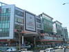 City Center Mall (I Love City Center) Tags: india mall landmark shoppingmall shoppingcenter hyderabad citycenter andhrapradesh touristplace citycentermall