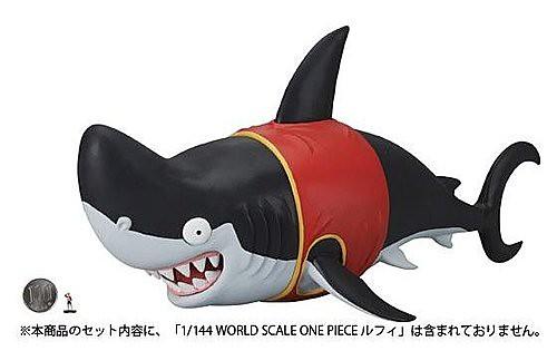 1/144 WORLD SCALE ONE PIECE Megaro 梅加洛