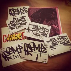 #remio #sleepner #madvscancer (carnagenyc) Tags: zine graffiti sticker remy kts remi thr vts remio sleepner madvscancer