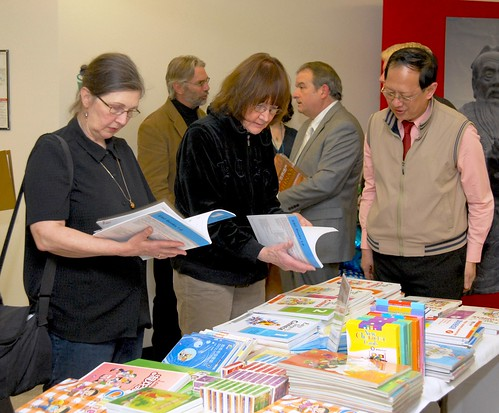 Chinese Books and Teaching Materials Exhibition