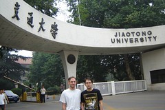 0716-101555 mark star (mgates17) Tags: china jiaotonguniversity