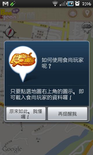 SC20120726-020617