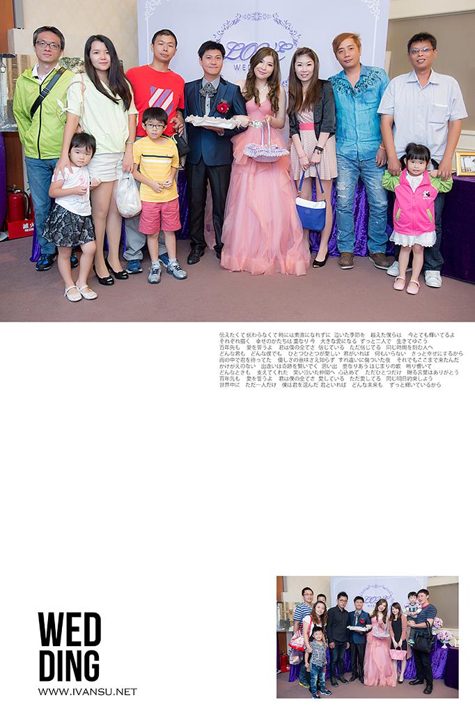 29655868122 7cd5d16bd9 o - [婚攝] 婚禮攝影@長億婚宴會館 冠伶 & 震翔