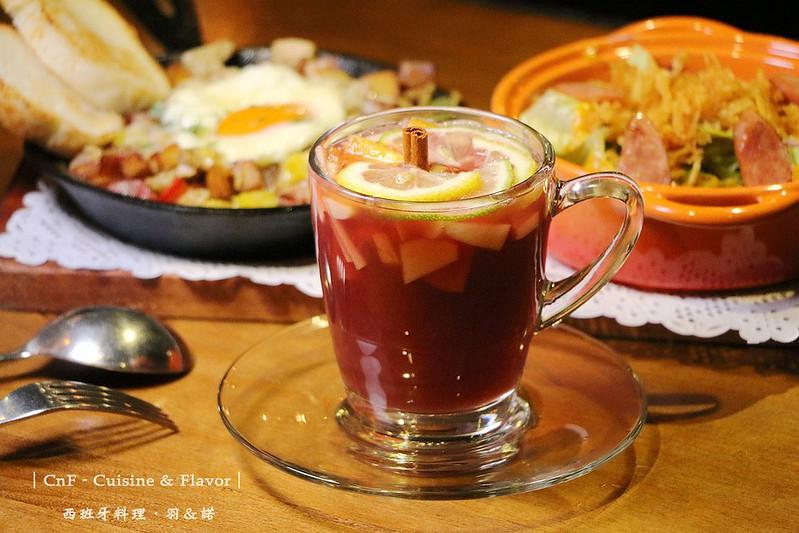 CnF西班牙、早午餐 & 風味料理43