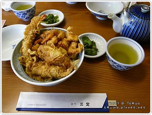 三定 (7).jpg