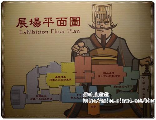 秦始皇-地宮與兵馬俑大揭秘-09.jpg