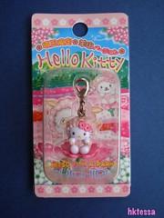 Hello Kitty Saitama Chichibu Hitsujiyama Park limited mascot-2007. (HKTESSA) Tags: cute japan hellokitty kitty charm sanrio mascot kawaii fastener gotochi