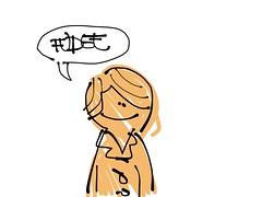 sketchbookink (abelincolnjr) Tags: doodle abelincolnjr sketchbookink