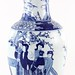 179. Chinese Blue & White Porcelain Baluster Vase