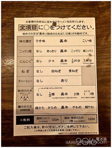 一蘭歌舞伎町10.jpg