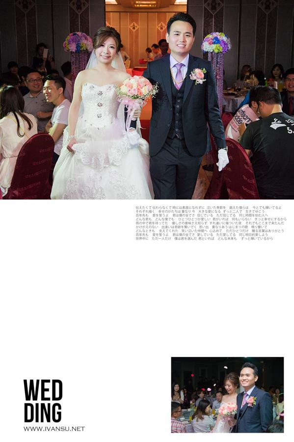29612806436 f6afc1f350 o - [台中婚攝]婚禮攝影@新天地 仕豐&芸嘉