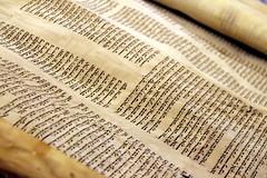 Torah (overthemoon) Tags: switzerland suisse schweiz svizzera romandie vaud lausanne grandesynagogue greatsynagogue 190910 charlesbonjour oscaroulevey adrienvandorsser torah hebrew script roll printing