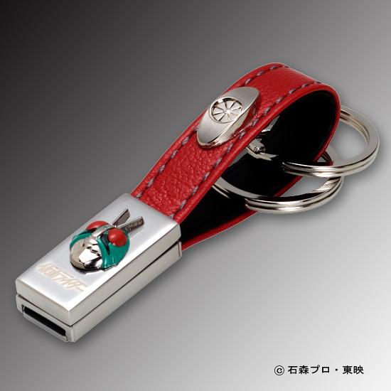 假面騎士 Smart Key Holder