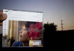 松たか子 - 君となら (J-POP 365 - 6.11.2012 - DAY 265)