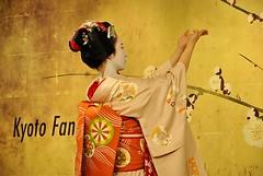 Kyoto Fan Maiko Spring Event 2012 (Blue_no_shashin) Tags: kyoto maiko geisha fukunae
