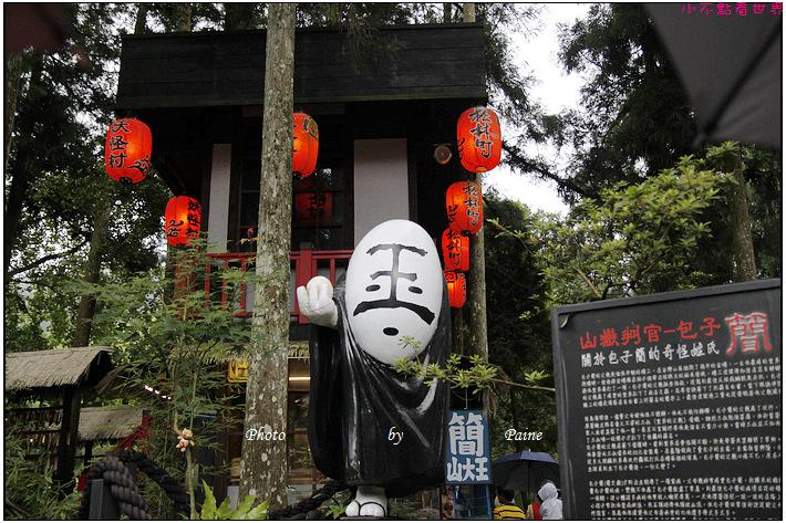 南投溪頭妖怪村 (96).JPG
