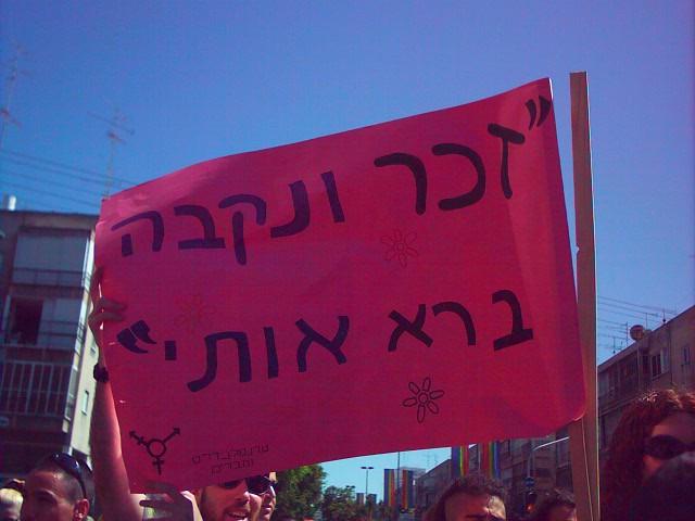 tel aviv gay pride 6