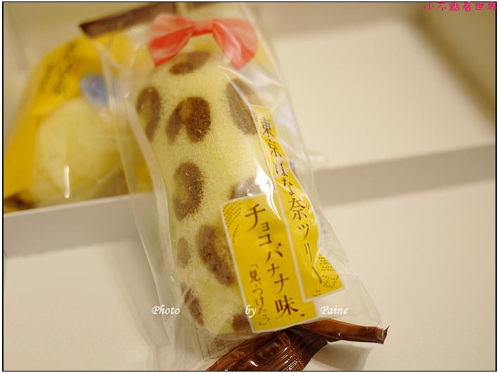 日本香蕉巴娜娜 (2).JPG