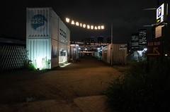 * (Where Is Now?) Tags: tokyo japan night ricoh gr urban asia city beach magic tokyonoyoru