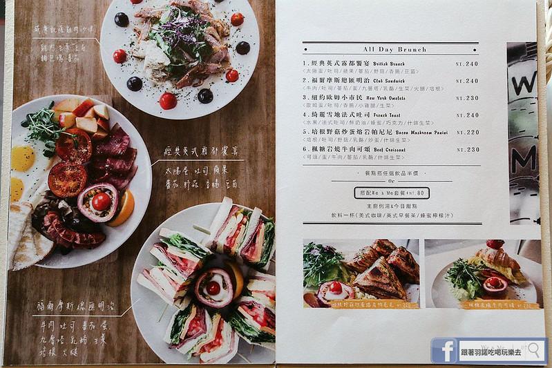 We & Me Cafe市政府下午茶餐廳026