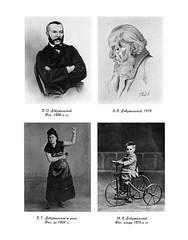1987.  .. __258 (Library ABB 2013) Tags: 1987   dobuzhinsky  memoirs