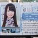 欅坂46 画像56