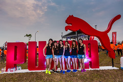 PUMA Night Run 2016 (RunSociety.com) Tags: puma running nightruns seletar singapore