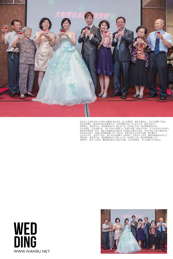 29653471911 4466fe8063 o - [婚攝] 婚禮攝影@大和屋 律宏 & 蕙如