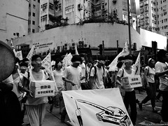 Art communities dressed in white and blindfolded (Alan P. in Hong Kong) Tags: blackandwhite monochrome hongkong march asia 28mm protest streetphotography documentary iv ricoh sheungwan grd liwangyang