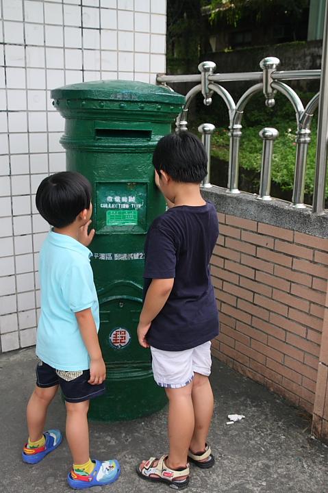 平溪老街(平溪老郵筒)052