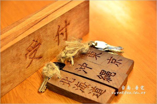 【台南住宿】吾宅 / 低調簡約~充滿日式風情的日租套房