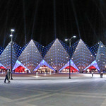 Crystal Hall in Baku, Azerbaijan