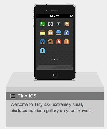 Tiny iOS - small app icon gallery