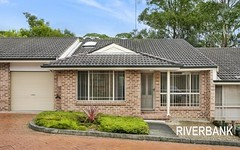 2/42 Bowden St, Guildford NSW