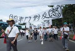 DSC00657 (jamesonwu) Tags: 軍人 公教 台北市 台灣 tw