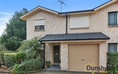 5/10-14 Eagleview Road, Minto NSW