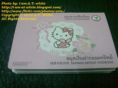 Hello Kitty Savings Deposit Passbook