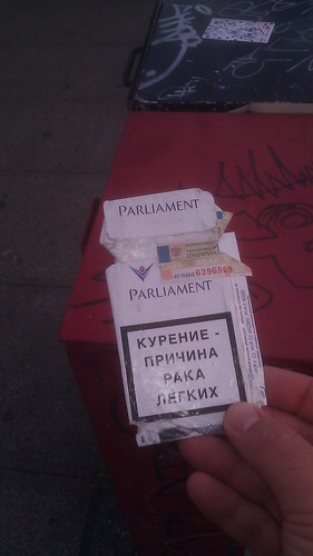 Russian Parliaments.