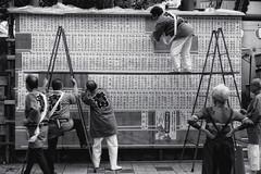 Japanese Men Preparing For A Festival In Harajuku (El-Branden Brazil) Tags: tokyo harajuku japanese japan asia asian festival tradition omotosando