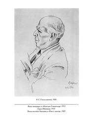 1987.  .. __285 (Library ABB 2013) Tags: 1987   dobuzhinsky  memoirs