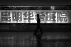 (cherco) Tags: china alone solitario solitary shadow silhouette silueta sombra street suelo shadows aloner lonely light letras letters reflexions reflejos night noche neon composition composicion canon 5d blancoynegro blackandwhite city ciudad calle