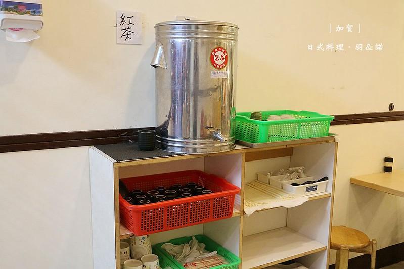 加賀屋日式料理92