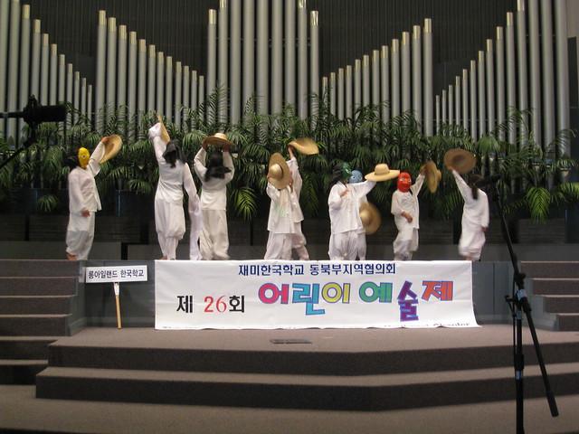 2012 어린이 예술제